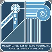logo_festival-konkurs.png