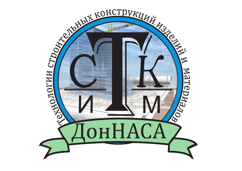logotip_tskiim.jpg
