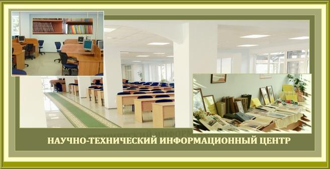ntits_portal.jpg