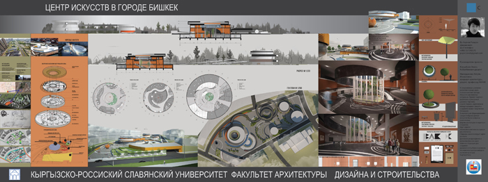 ravshan_va-ahunov.jpg