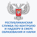 resobrnadzor_dnr_logo